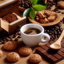 Кофе Десертный